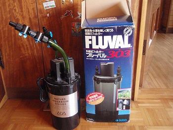 FLUVAL303