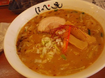 味噌らーめん(750円)