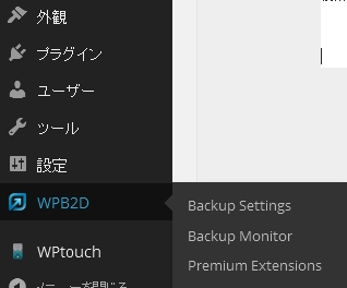 backup-dropbox