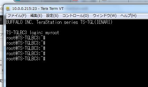 myroot