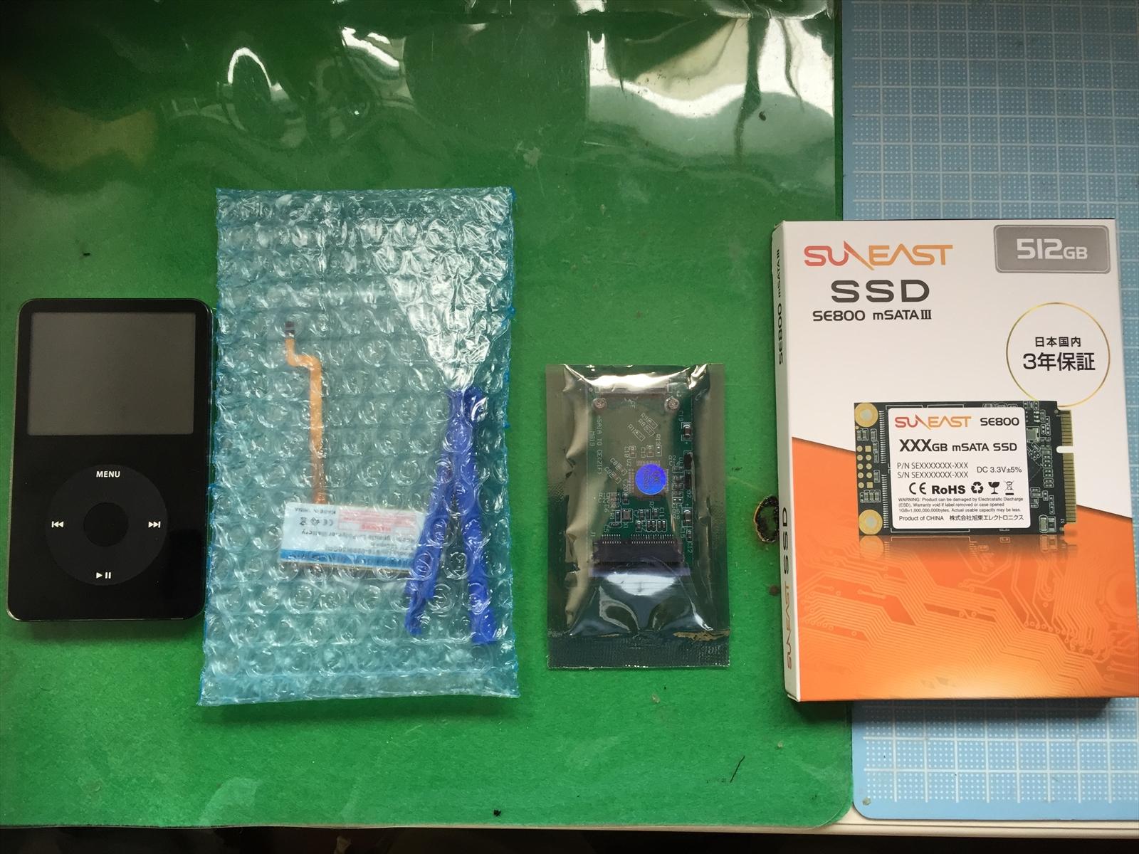 iPod SSD化